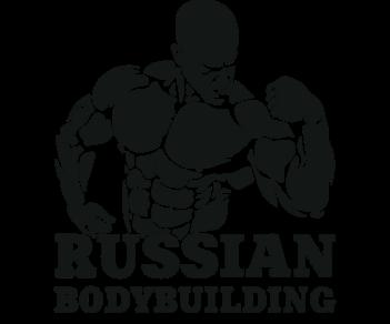 Russian Bodybuilding