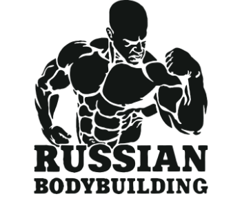 Russian Bodybuilding