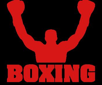 Боксер победитель