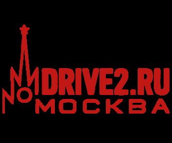 Москва-драйв