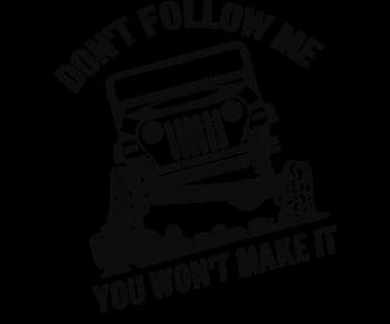 Не едь за мной !!!