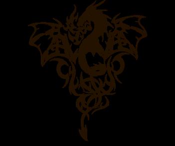 дракон 252