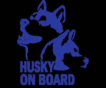 HUSKY ON BOARD хаски