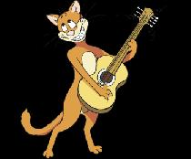 Котэ с гитарой