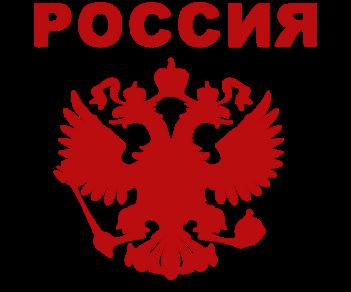 Герб России 3