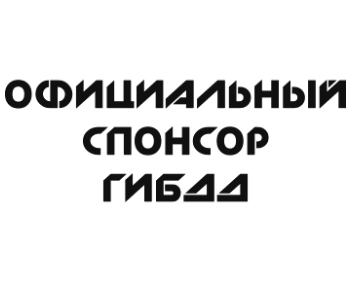 Официальный спонсор ГИБДД!