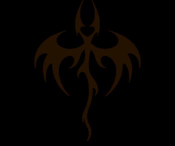 Дракон 74