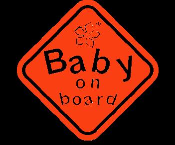 Ребенок в машине 35