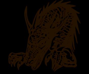 Дракон 191