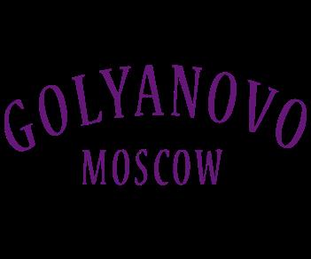 Гольяново надпись