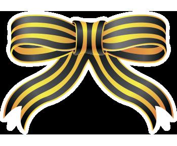 Георгиевская лента-бантик