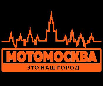 МОТОМОСКВА