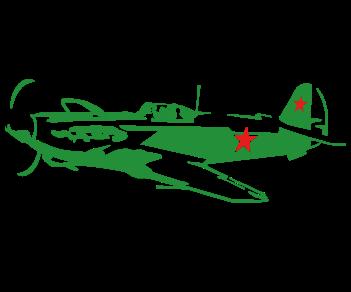9 мая самолет 3