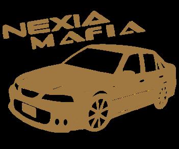 Нексид-мафия