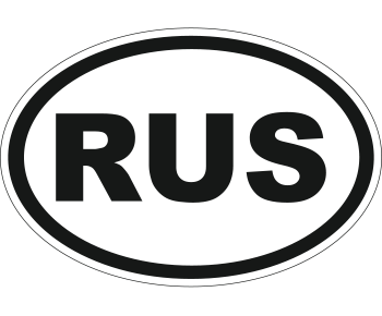 Код страны Россия 2