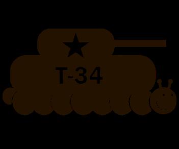 Танк 2