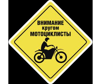 Кругом мотоциклисты