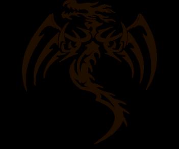 дракон 249
