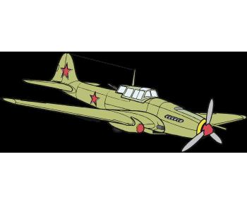 Военный самолет 4-ИЛ СССР