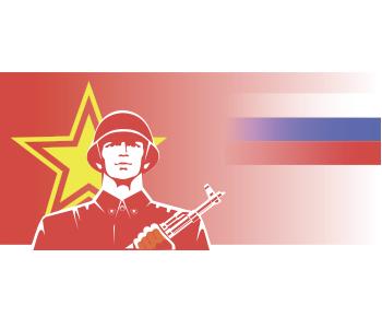 СССР Россия Защитник