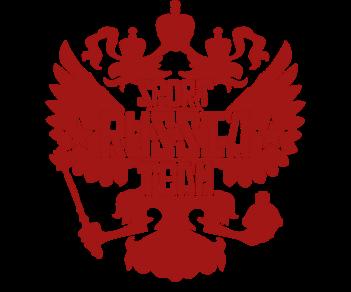 Герб России 2