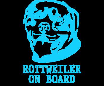 Роттвейлер в машине 3