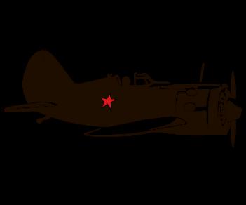 Самолёт 5