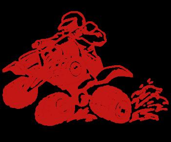 Квадроциклист
