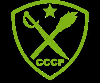 Символ  уголовный розыск СССР