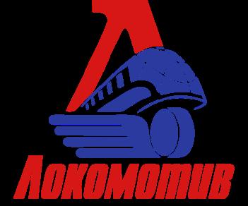 Локомотив лого