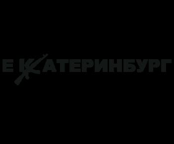 АК Екатеринбург