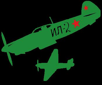 Самолет ИЛ 2