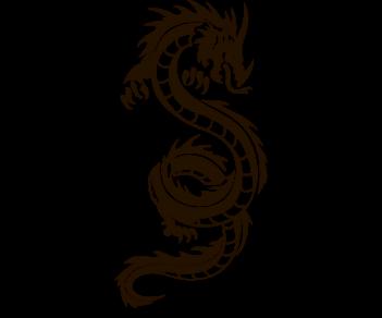 Дракон 61