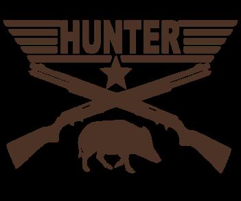 Охотник hunter
