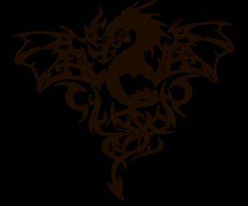 дракон 250