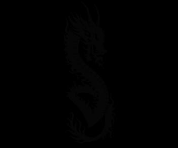 Дракон 53