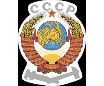 Герб МПС СССР