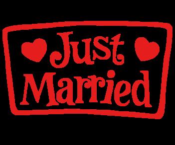 Молодожены Just Married