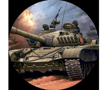 На запаску танк Т 72